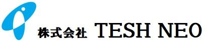 株式会社 TESH NEO